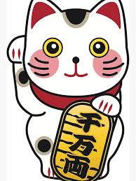 Maneki Neko Lucky Cat Art Board Print By Talg777 Redbubble