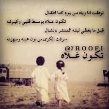 كلام ع الصور تالق علي صفحتك باجمل الكلمات حنان خجولة
