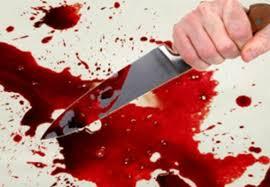 Кровава сварка