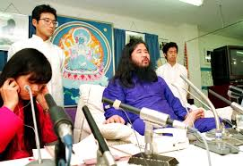 Aum Shinrikyo Cult Leader Shoko Asahara Executed 23 Years After ...