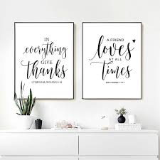 bible verse thanksgiving prints and poster friendship quotes