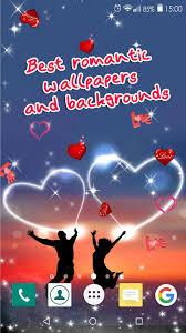 خلفيات حية متحركة حب خلفيات رومانسية For Android Apk Download