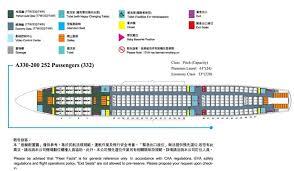 eva air airlines aircraft seatmaps