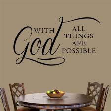 Religious Wall Decal With God All Things Possible Christian Decor
