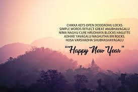 happy new year quotes danal bjgmc tb org