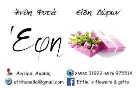 Effie's Restaurant   Effingut Mumbai   Places Directory