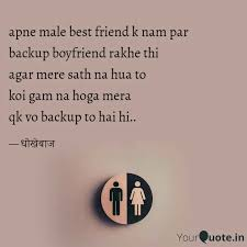 apne male best friend k n quotes writings by rip yourquote