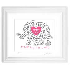 personalized elephant baby art print
