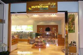 nutrition in ibn batutta mall