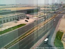Old Doha Airport Arrivals Terminal ...