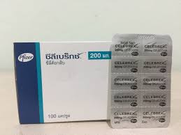 บจก.บีโต้เวิลด์ : ยาแก้ปวด CELEBREX 200 MG.