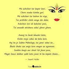 best pujorseason quotes status shayari poetry thoughts