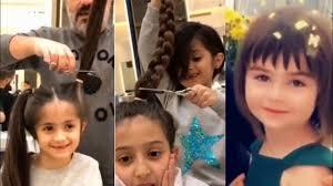 أغرب واجمل قصات شعر للبنات رح تنصدموا من آخر قصة شعر Youtube