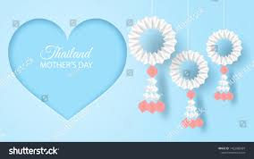Thailand Mothers Day Background Design Garland Stock Vector (Royalty Free)  1453985087