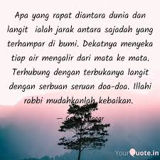 galih enggar quotes yourquote