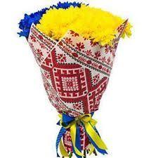 14 жовтня - День Захисника України - DITA