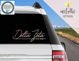 Greek Letter Vinyl Decal Many Sizes Fraternity Decal Sorority Decal Car Decal Laptop Decal On Luulla