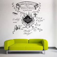 The Marauder S Map Harry Potter V1 Vinyl Wall Art Decal