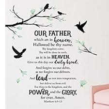 Wall Art Lords Prayer Wall Decal Inches Poshmark