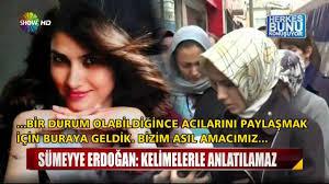 Sümeyye Erdoğan Ve Esra Albayrak'tan Taziye Ziyareti - Özgecan ...