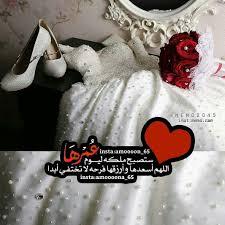 Pin By Taboon Tota On Wedding Hijab Wedding Dresses Wedding