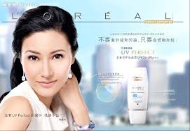 chinese like french cosmetics brands