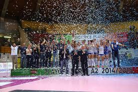 Campionato A2: Saugella Team Monza - Obiettivo Risarcimento Vicenza (foto  Rubin / LVF)