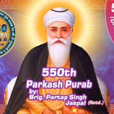 guru nanak baksh lai on intellect one cannot t