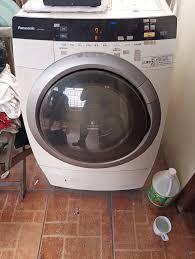 Sửa Máy Giặt Sanyo Nội Địa Nhật - ĐT :... - Sửa Máy Giặt Sanyo Nội Địa Nhật  - ĐT : 0986.611.024