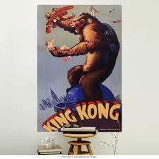King Kong Smashing Plane Wall Decal At Retro Planet