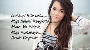 sad and happy life quotes in tamil