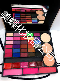 beauty makeup disk