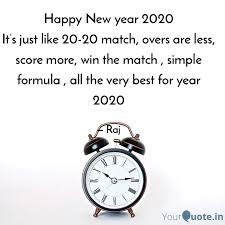 happy new year it s quotes writings by rajesh ashtekar
