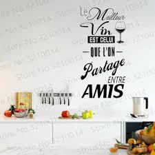 French Wine Quote Decal For Kitchen Home Decoration Bar Le Meilleur Vin Est Celui Que L On Partage Entre Amis Wall Sticker Pw341 Aliexpress