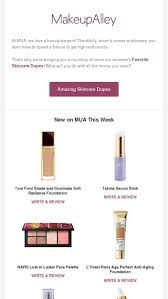 dupe there it is makeupalley email