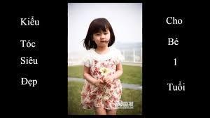 kiểu tóc ngắn cho bé gái 1 tuổi - YouTube