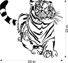 Large Tiger Sitting Wall Vinyl Decal Ebay