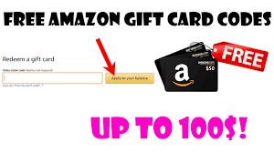 free gift card codes no surveys no