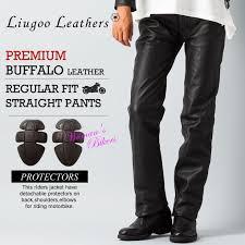 liugoo leather speciality