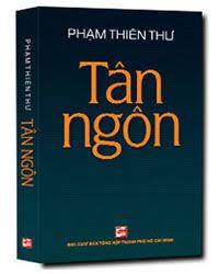 Nhà xuất bản Tổng hợp TPHCM