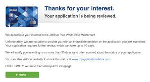 barclay credit card application status