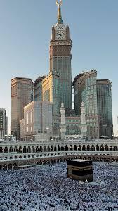 نتيجة بحث الصور عن صور مكة المكرمة تصوير جوي 4k Hd