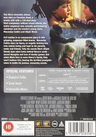 Amazon.com: The Good Son: Macaulay Culkin, Elijah Wood, Wendy ...