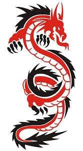 Red Black Dragon Wall Decal Wallmonkeys Com