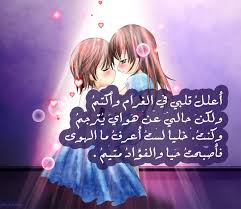 صور مكتوب عليها كلام حب جميل كلمات حب محفورة في القلب المرأة