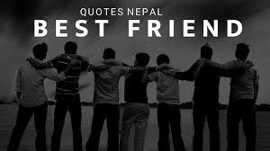 quotes best friend प्यारो साथी friendship