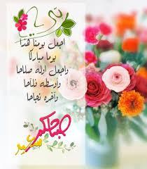968 Best صباح الخير Images Good Morning Arabic Beautiful