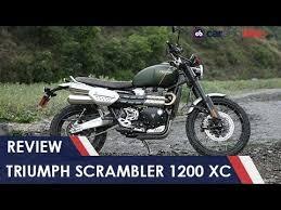 triumph tiger 900 scrambler 1200 to