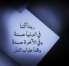 ابو عمر Omarmmxx Twitter
