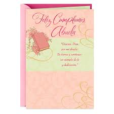 so blessed spanish language grandmother religious birthday card